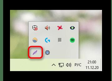 Приложение Lightshot в трее Windows для создания скриншота на ноутбуке Acer