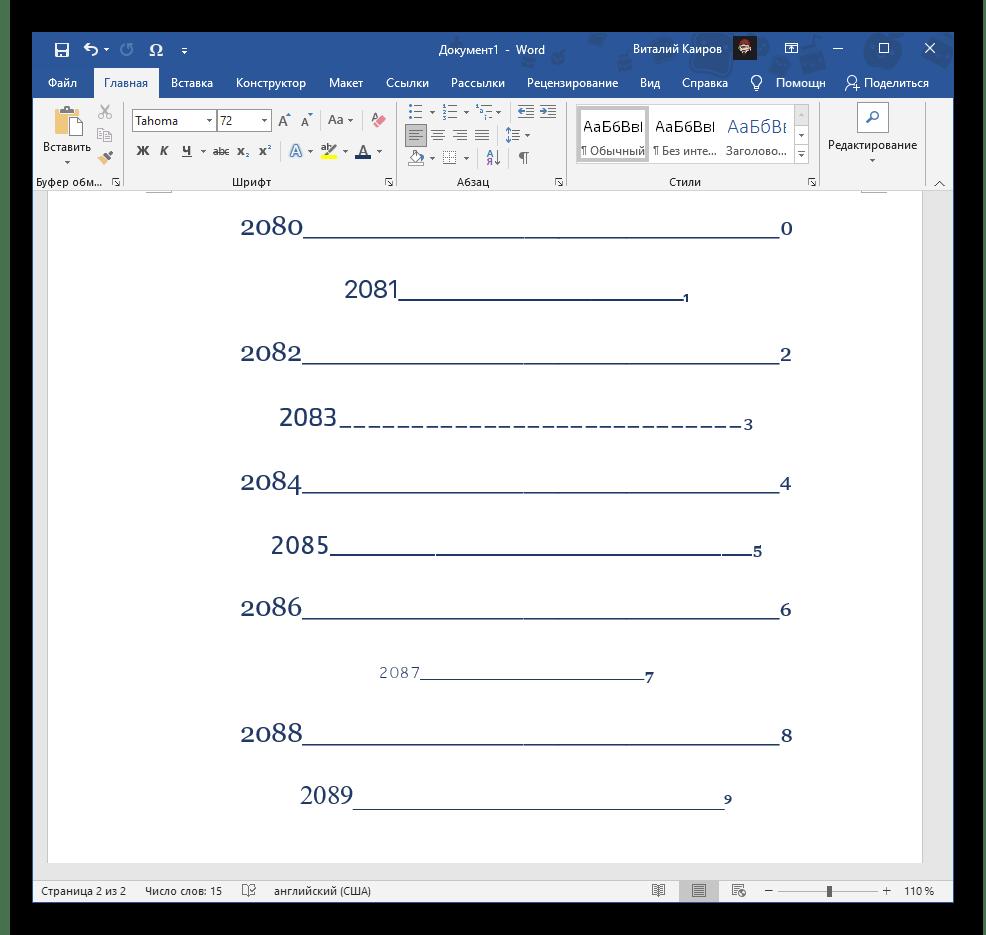 Пример кодов и цифр в нижнем (подстрочном) индексе, записанных разными шрифтами в документе Microsoft Word