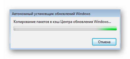 Процесс кеширования файлов для решения ошибки с кодом 80244010 в Windows 7