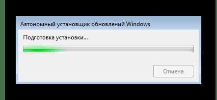 Процесс поиска обновления для решения ошибки с кодом 80244010 в Windows 7