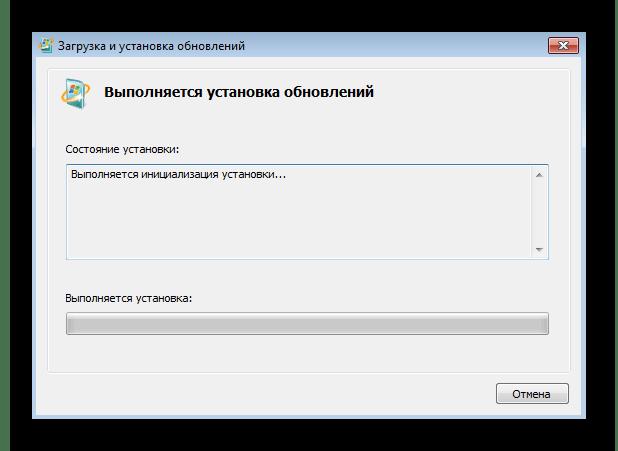 Процесс установки обновления для решения ошибки с кодом 80244010 в Windows 7