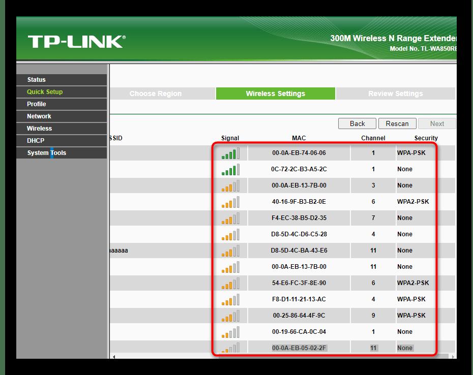 Просмотр детальной информации о доступных точках доступа при настройке усилителя TP-Link TL-WA850RE v1.2