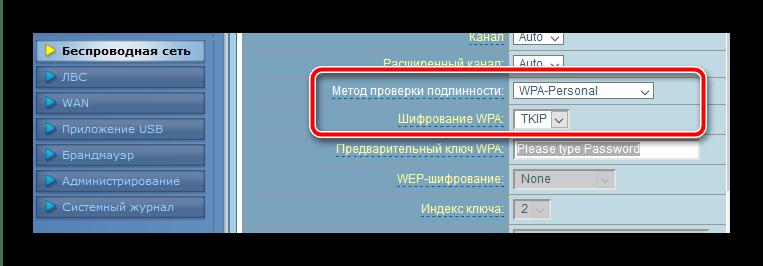 Проверка подлинности беспроводной сети в роутере для устранения ошибки аутентификации в Android