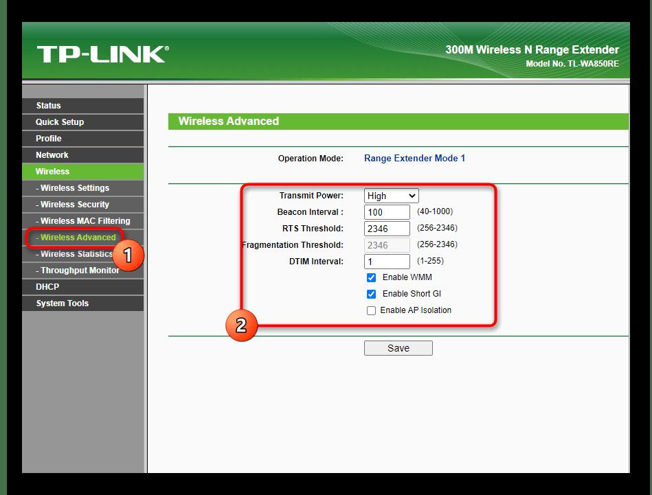 Расширенные настройки беспроводной сети при конфигурировании усилителя TP-Link TL-WA850RE v1.2