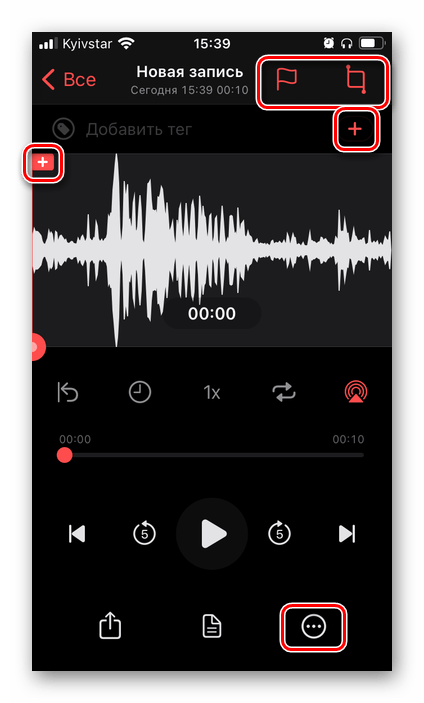 Редактирование и добавление тегов к аудиозаписи в приложении Linfei Recorder для iPhone