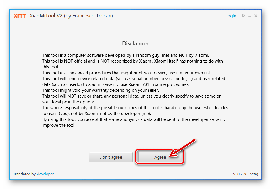 Redmi 6A XiaoMiTool V2 by Francesco Tescari первое окно программы после запуска - Agree
