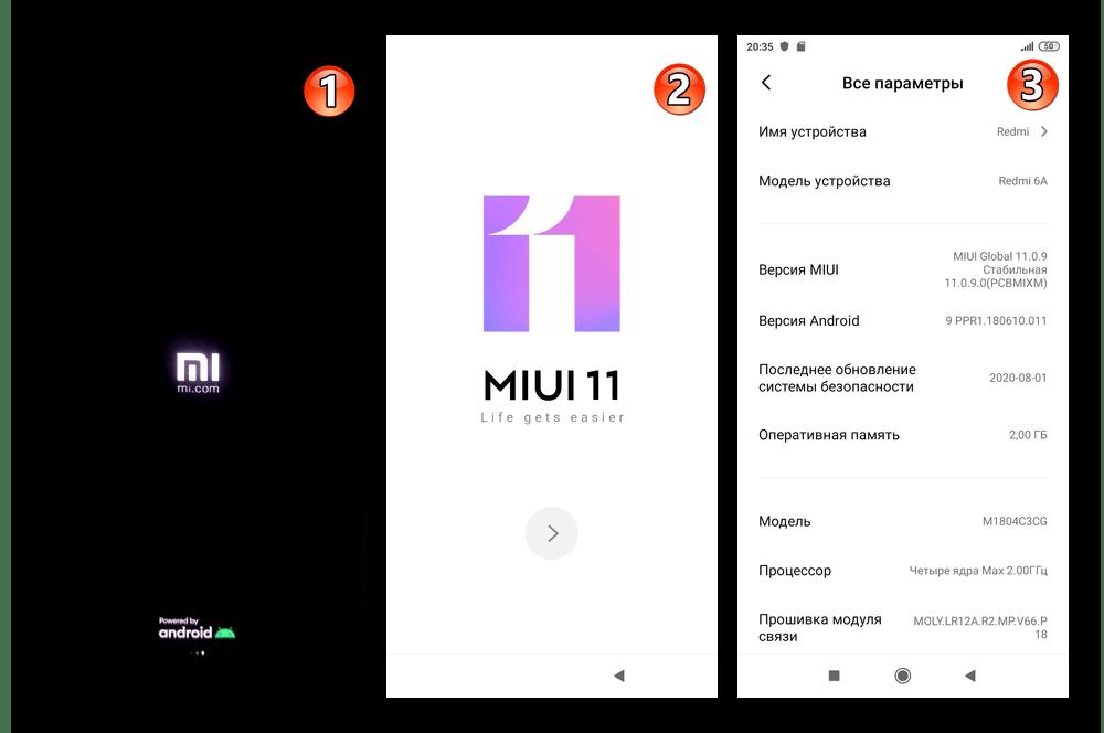 Redmi 6A XiaoMiTool V2 by Francesco Tescari первый запуск и настройка установленной через программу прошивки