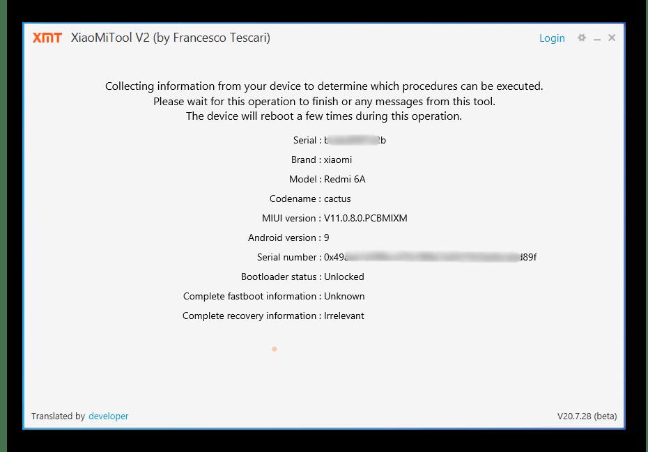 Redmi 6A XiaoMiTool V2 by Francesco Tescari проверка программой возможности работы с подсоединённым смартфоном