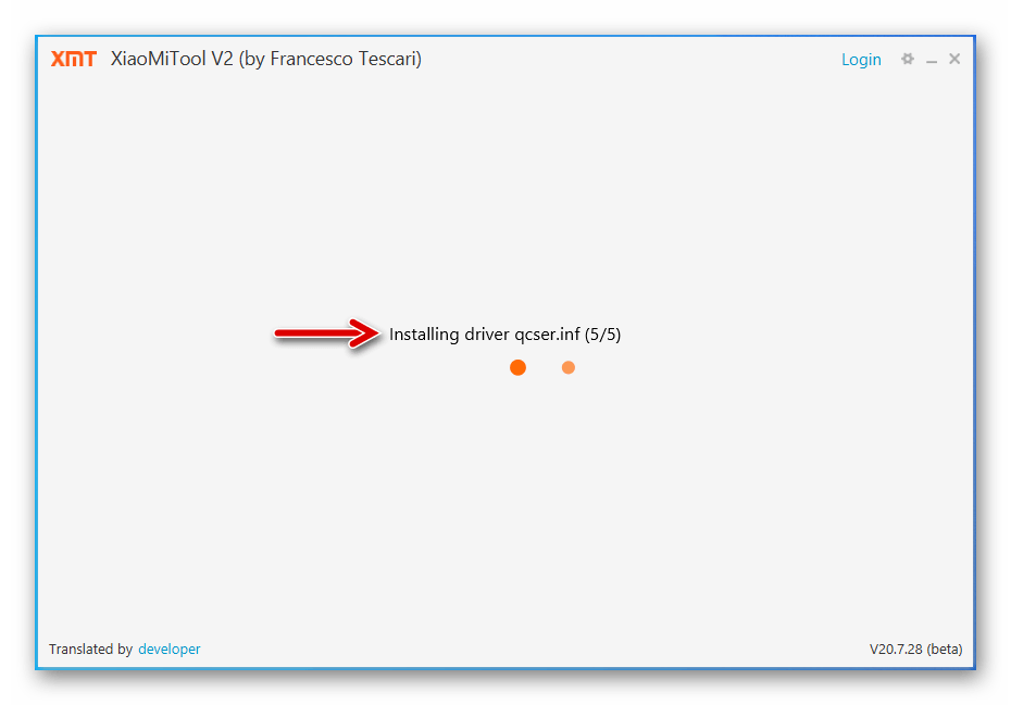 Redmi 6A XiaoMiTool V2 by Francesco Tescari установка драйверов для прошивки телефона при запуске программы