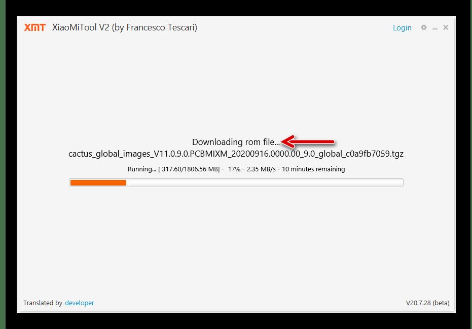 Redmi 6A XiaoMiTool V2 by Francesco Tescari загрузка пакета для восстановления ОС телефона через программу