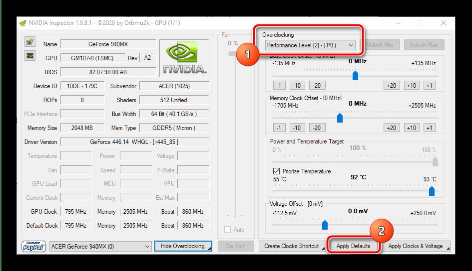 Сброс оверклокинга в NVIDIA Inspector для устранения ошибки приложение заблокировало доступ к графическому оборудованию в windows 10