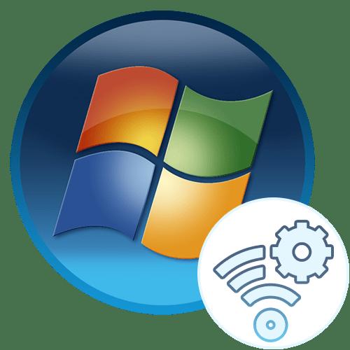 Сброс сетевых настроек в Windows 7