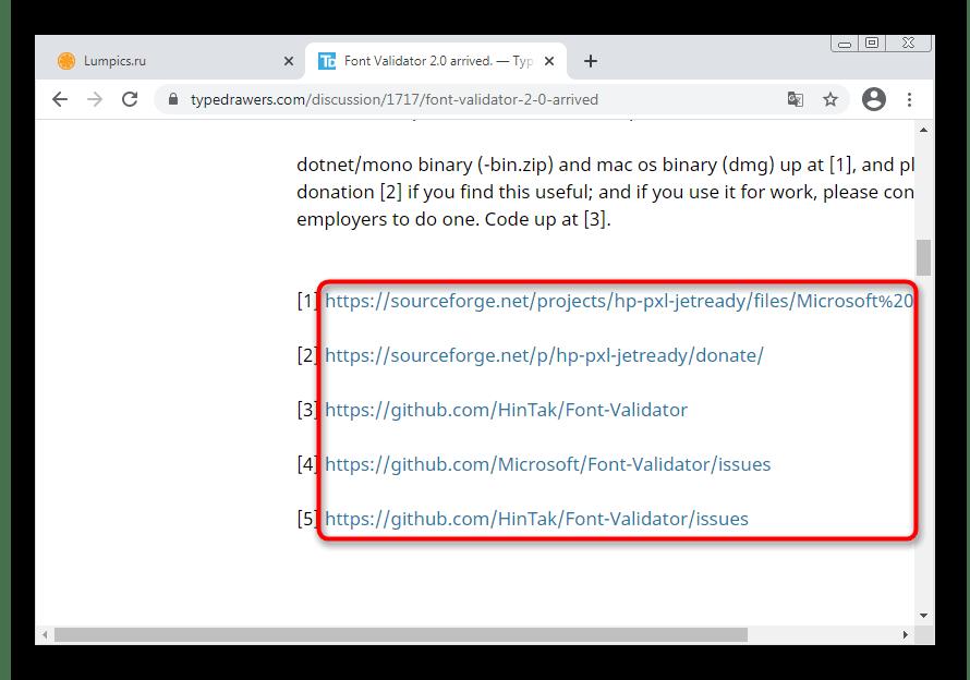 Скачивание программы для проверки шрифта перед исправлением ошибки Не является правильным шрифтом в Windows 7