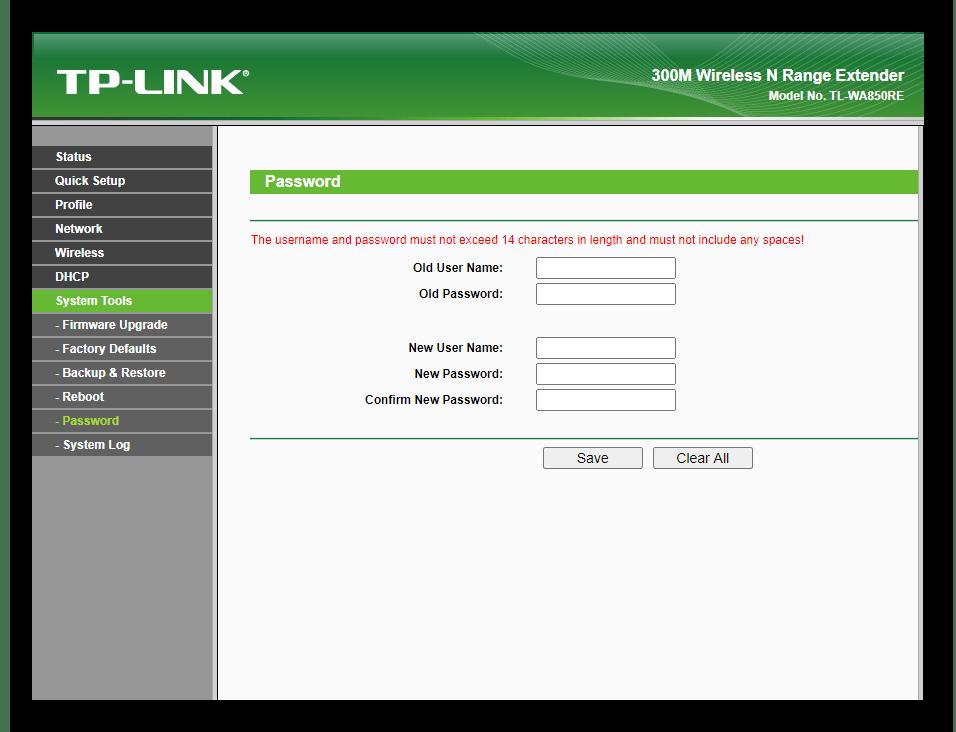 Смена имени пользователя и пароля для входа в веб-интерфейс TP-Link TL-WA850RE v1.2