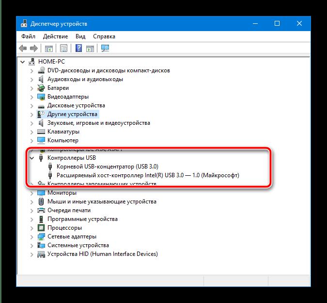 Содержимое категории контроллеры USB для устранения ошибки с кодом 0000002b