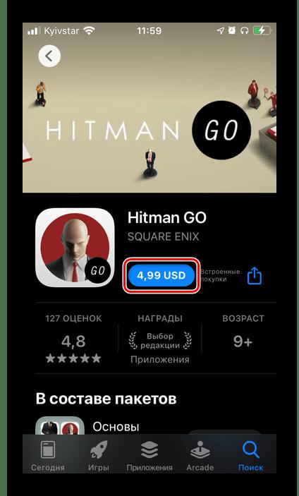 Страница полностью удаленной игры на странице App Store на iPhone