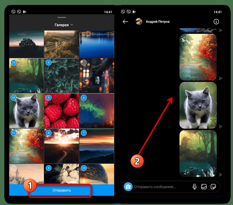 Успешная загрузка изображений из памяти телефона в Direct в Instagram