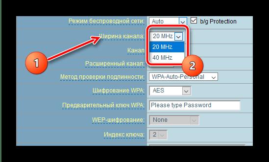 Установить диапазон канала Wi-Fi в роутере для устранения ошибки аутентификации в Android