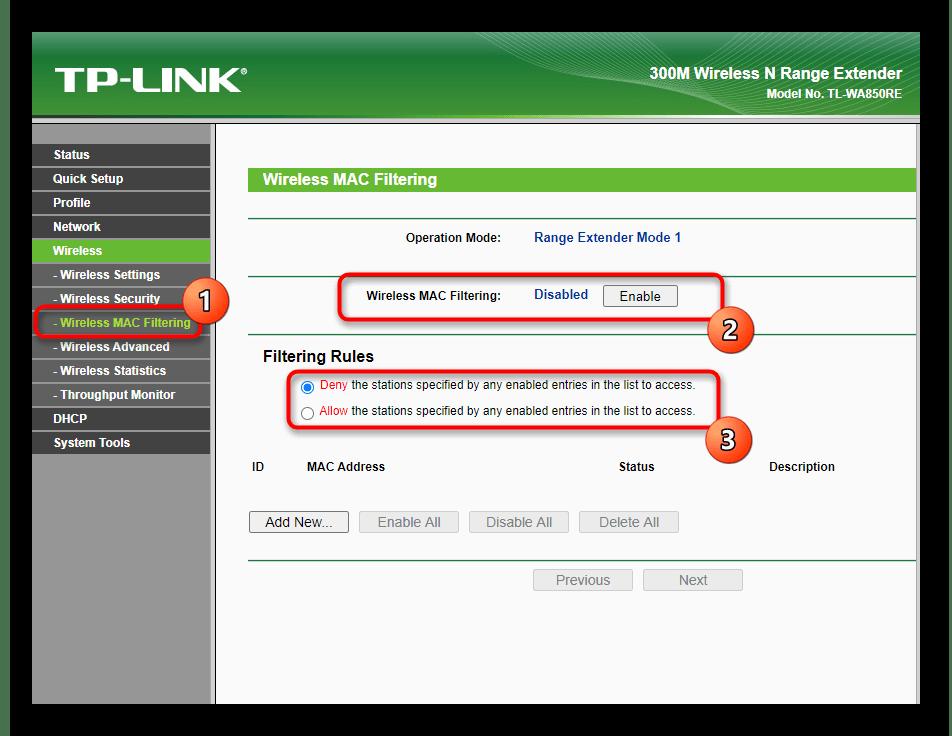 Включение режима фильтрации при настройке беспроводной сети для усилителя TP-Link TL-WA850RE v1.2