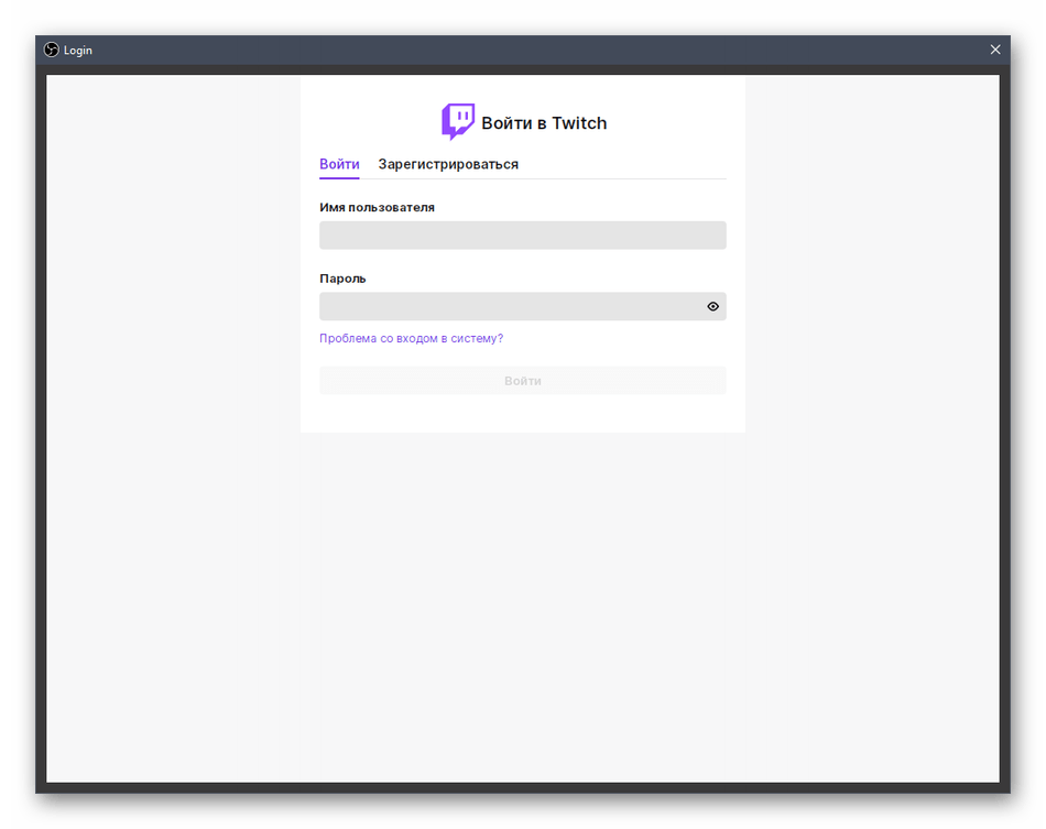 Ввод данных для авторизации после установки программы StreamElements в OBS для стрима на Twitch