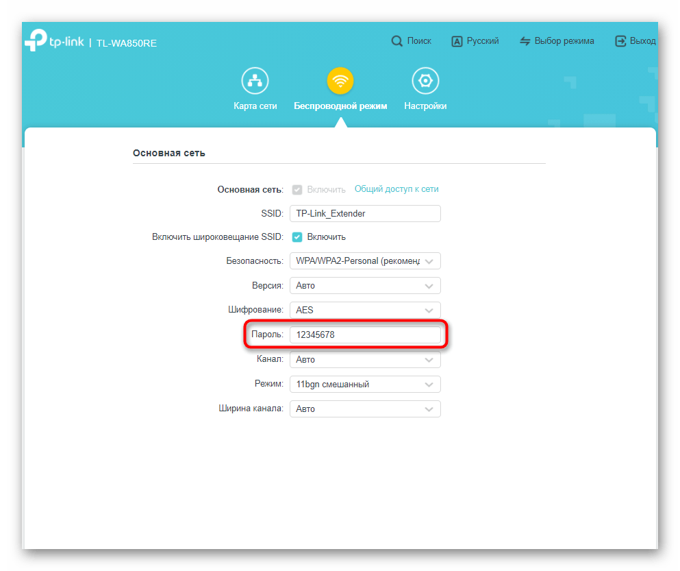 Ввод пароля для настройки усилителя TP-Link TL-WA850RE в режиме точки доступа