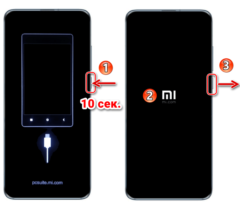 Xiaomi MIUI перезапуск заводского рекавери, открытие Main Menu с помощью кнопки Power