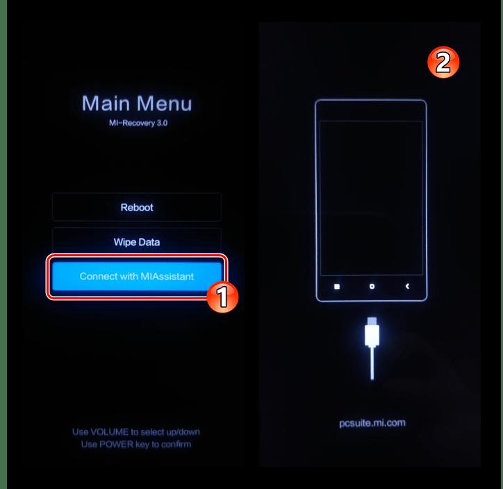 Xiaomi MIUI подключение смартфона к ПК (программе MiFlash PRO) в режиме рекавери - Connect with MIAssistant