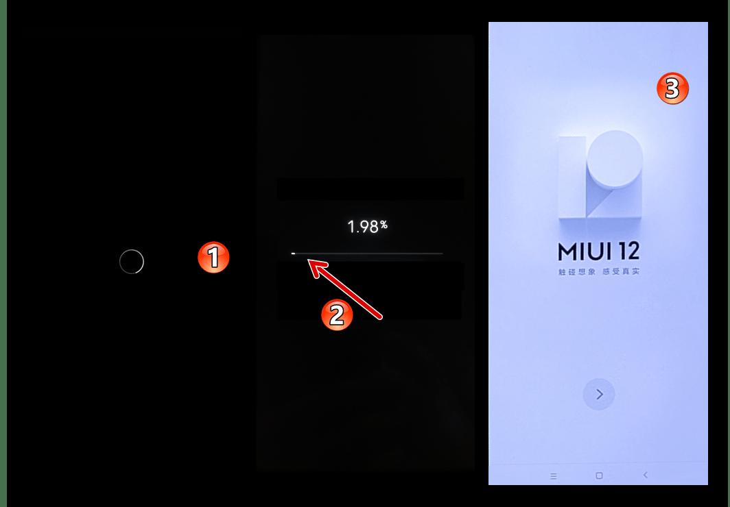 Xiaomi MIUI процесс сброса смартфона и стирания информации в его памяти