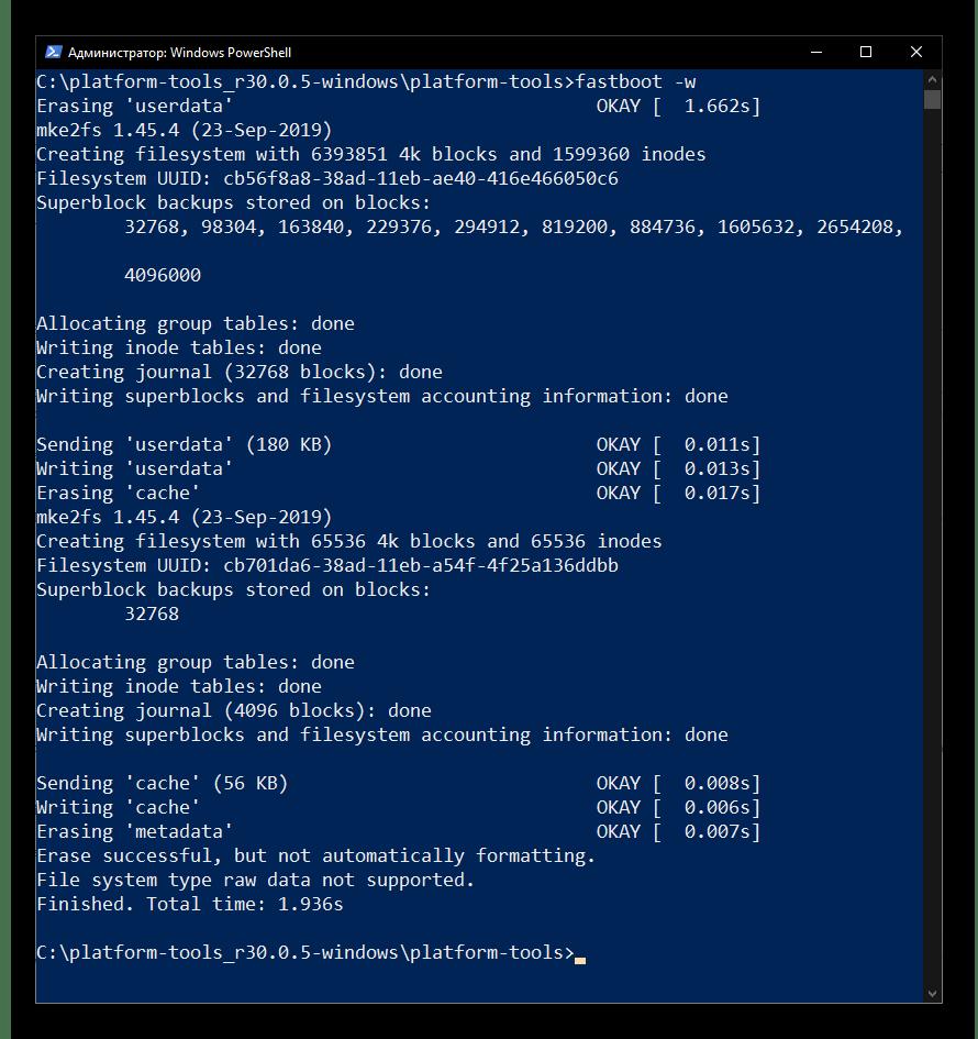 Xiaomi MIUI результат выполнения fastboot-команды сброса смартфона к заводским настройкам