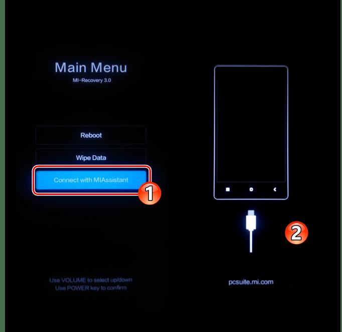 Xiaomi Redmi 6A активация режима Connect with Mi Assistant в заводском рекавери смартфона