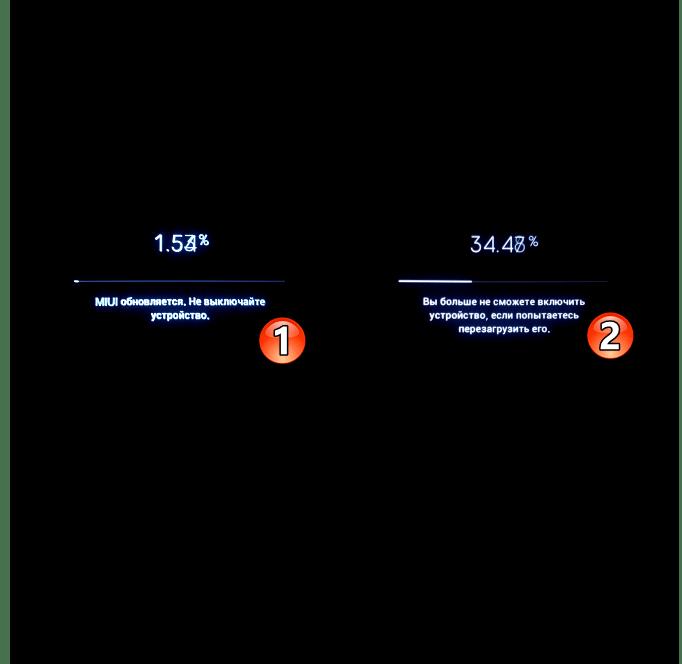 Xiaomi Redmi 6A (cactus) процесс установки обновления MIUI
