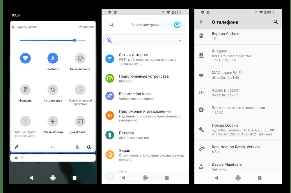 Xiaomi Redmi 6A кастомная прошивки на базе Android Q Resurrection Remix v8.5.7 на смартфоне