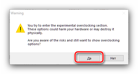 Закрыть предупреждение в NVIDIA Inspector для устранения ошибки приложение заблокировало доступ к графическому оборудованию в windows 10