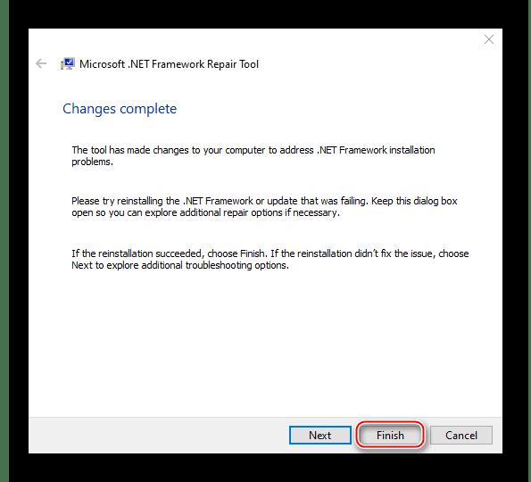 Завершить использование NET Framework Repair Tool для устранения ошибки «Исключительная ситуация…» в Windows 10