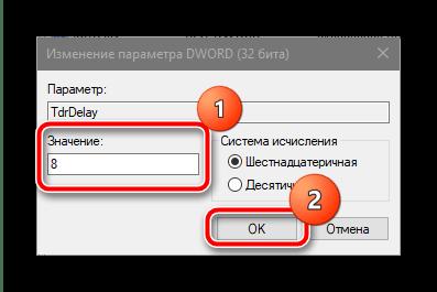 Значение параметра для устранения ошибки приложение заблокировало доступ к графическому оборудованию в windows 10