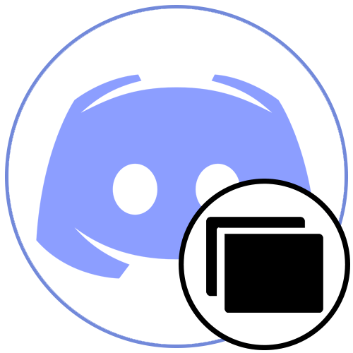 Черный экран при запуске Discord