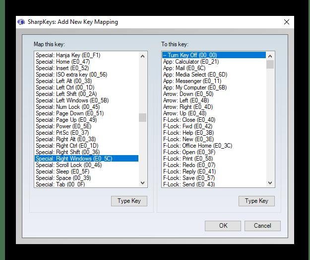 Добавление правой клавиши Windows для ее отключения в программе SharpKeys