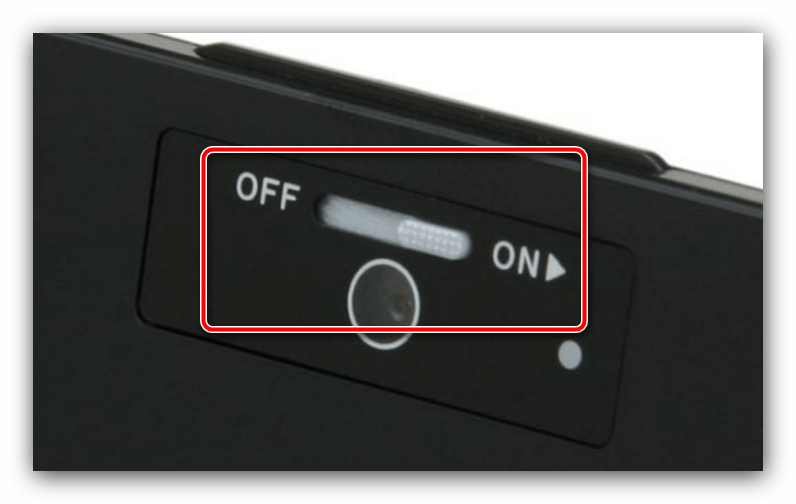 Физически включить камеру на ноутбуке, когда она отсутствует в диспетчере задач Windows 10