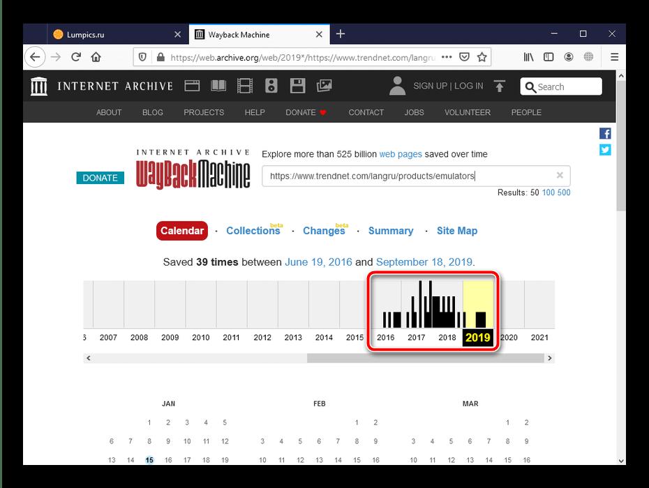 Годы сохранения страницы в Wayback Machine для устранения ошибки 404 в браузере