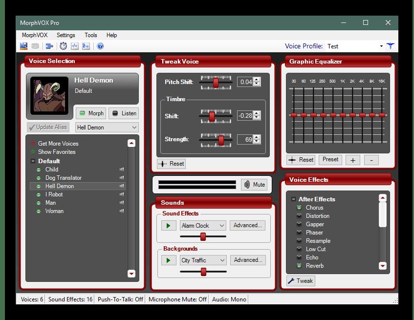Использование программы MorphVox Pro для изменения голоса в Discord