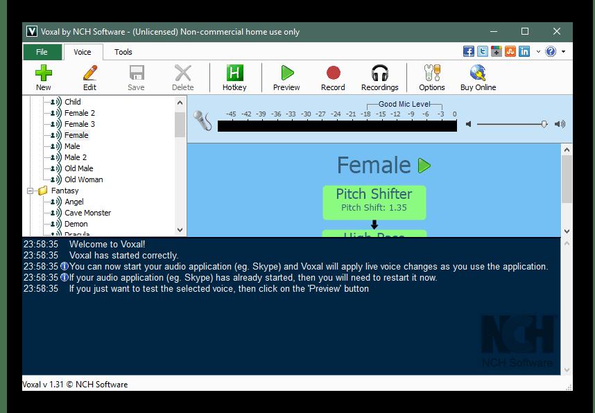 Использование программы Voxal Voice Changer для изменения голоса в Discord