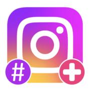 Как создать хэштег в Инстаграм