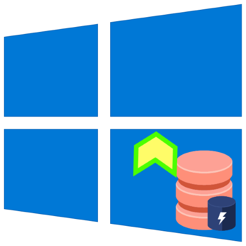 как увеличить системный кэш в windows 10
