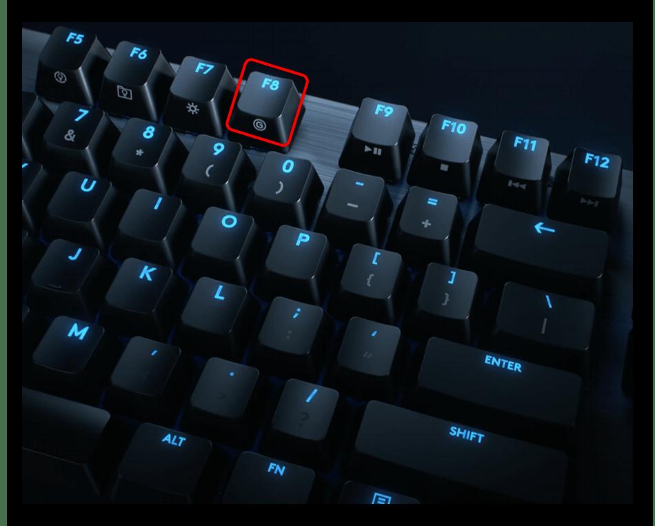 Клавиша включения игрового режима на клавиатуре Logitech для отключения клавиши Windows