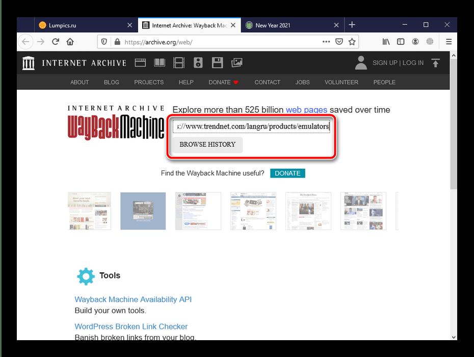 Начать поиск страницы в Wayback Machine для устранения ошибки 404 в браузере