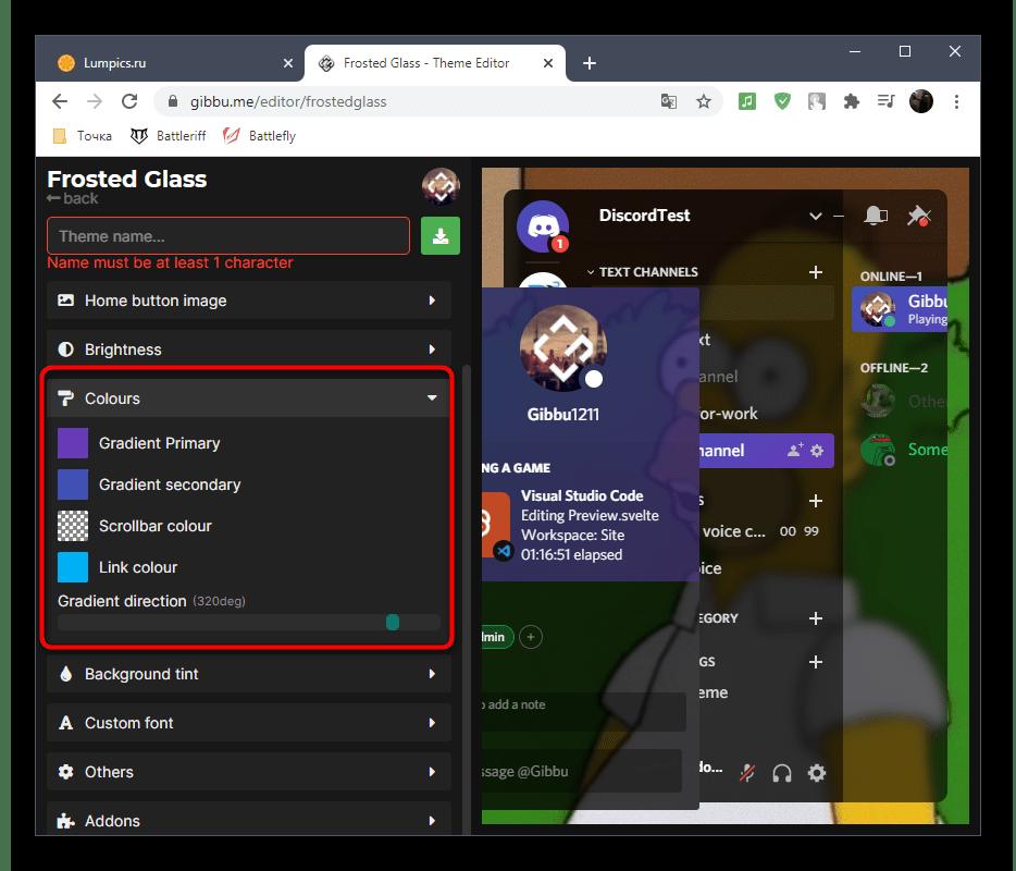 Настройка цветов элементов при настройке темы в Discord на компьютере