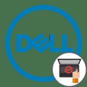 Не работает клавиатура Dell