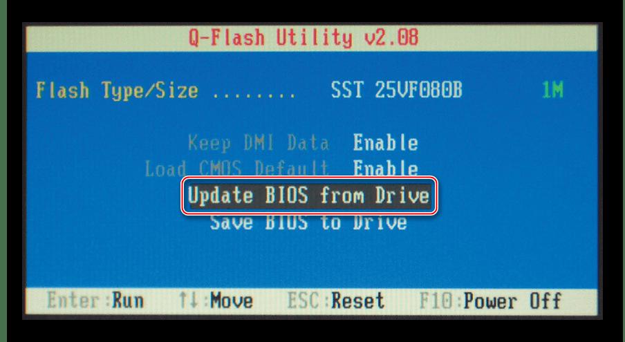 Обновление BIOS для устранения пропадающего изображения на мониторе в WIndows 10