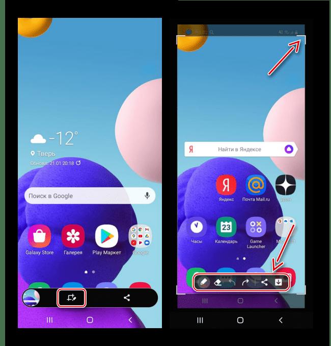 Обработка скриншота на Samsung A21s