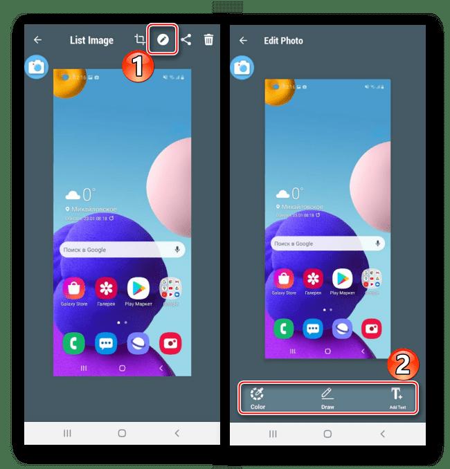 Обработка скриншота в SE на Samsung A21s